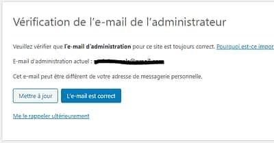 Comment désactiver la vérification de l'e-mail administrateur lors de la connexion à l'admin ?